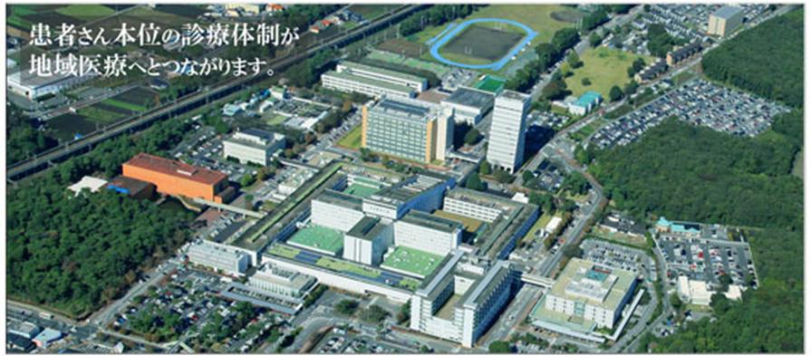 附属 病院 自治 医科 大学
